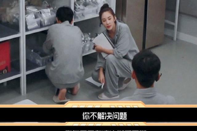 《张雨绮:女子本刚,为母则弱》