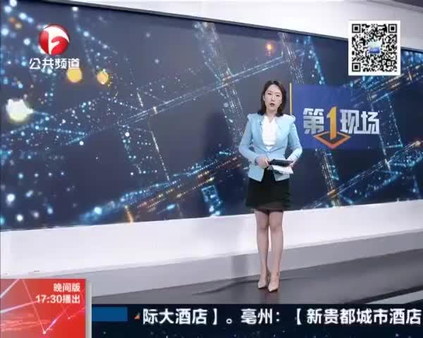 芜湖小孩离家十小时家人心急如焚公安民警找回
