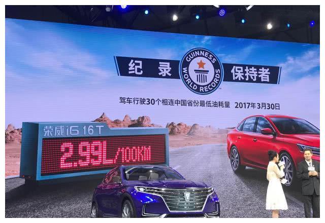 油耗2.9L,一箱油能跑1000公里,全款才8万,不是日系车
