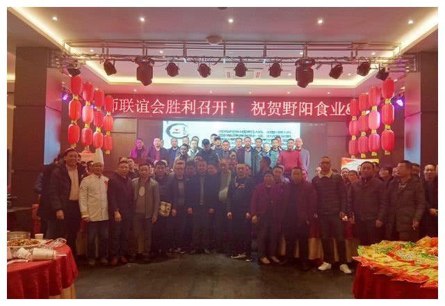 四川调味品生产厂家联合调味品经销商举办阆中厨师联谊交流会