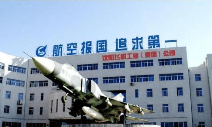 中国四大战机厂家: 沈飞、成飞、西飞、哈飞, 哪个实力最强