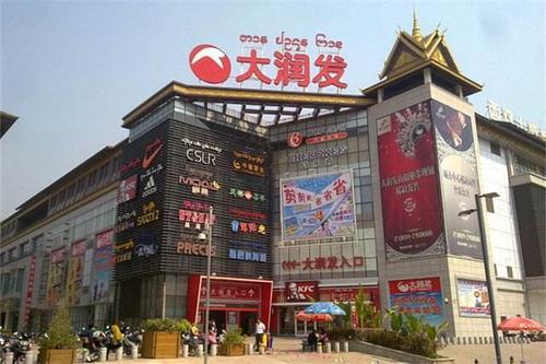 美国有沃尔玛,法国有家乐福,中国自己的超市必须有姓名!