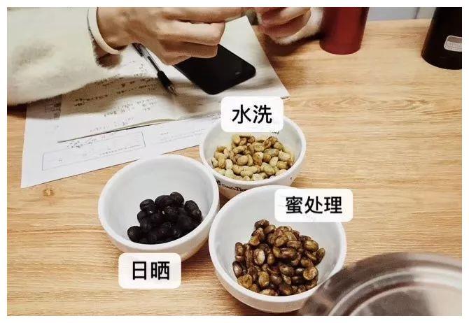 |广州咖啡师培训班|为什么要喝现磨咖啡——咖啡豆和手工研磨机