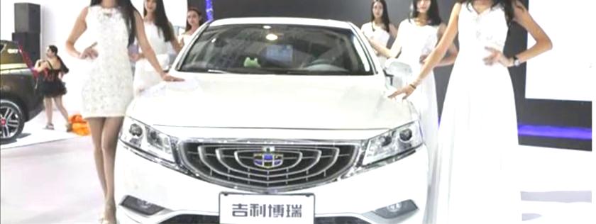 马云为什么不选择吉利汽车,而选择一个三线汽车品牌荣威?
