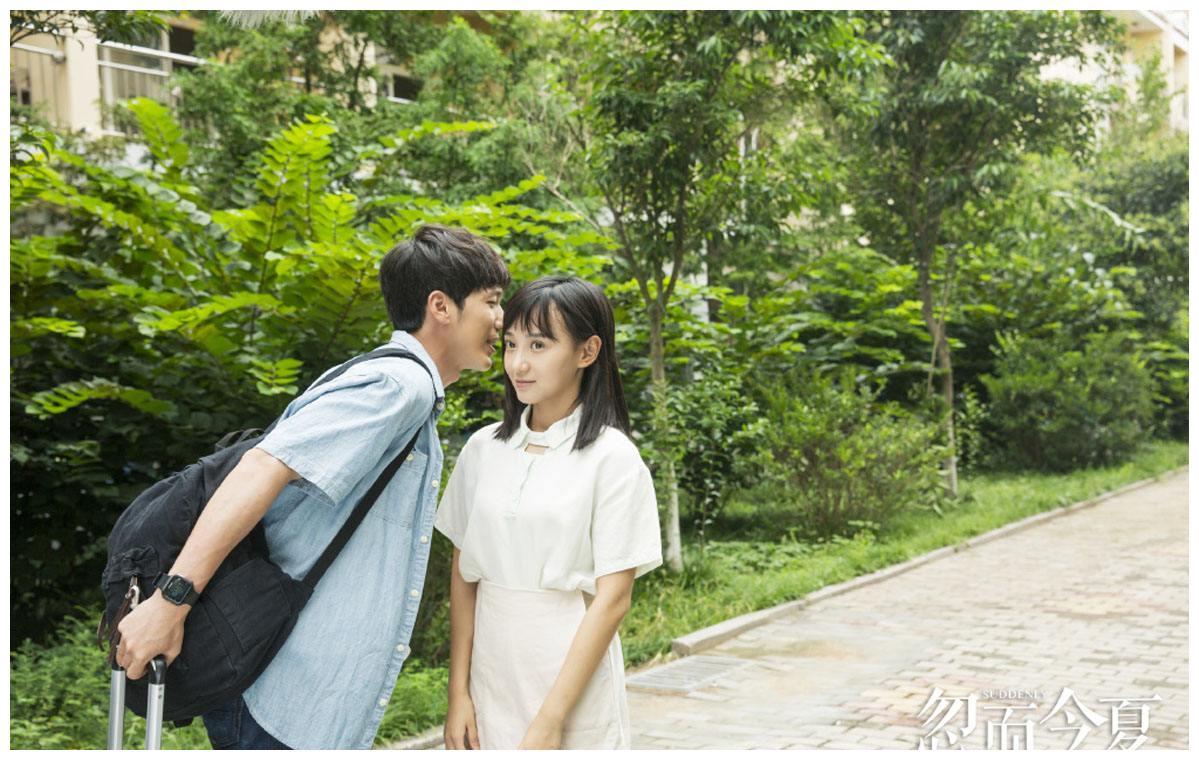 《忽而今夏》:青春的爱情是道判断题,成人的爱情是道选择题