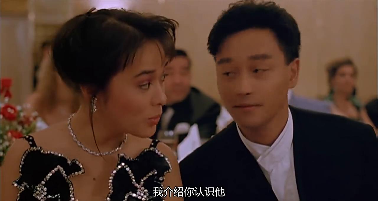 美女在舞会上跳舞鞋跟掉了,张国荣帮她出了一个主意