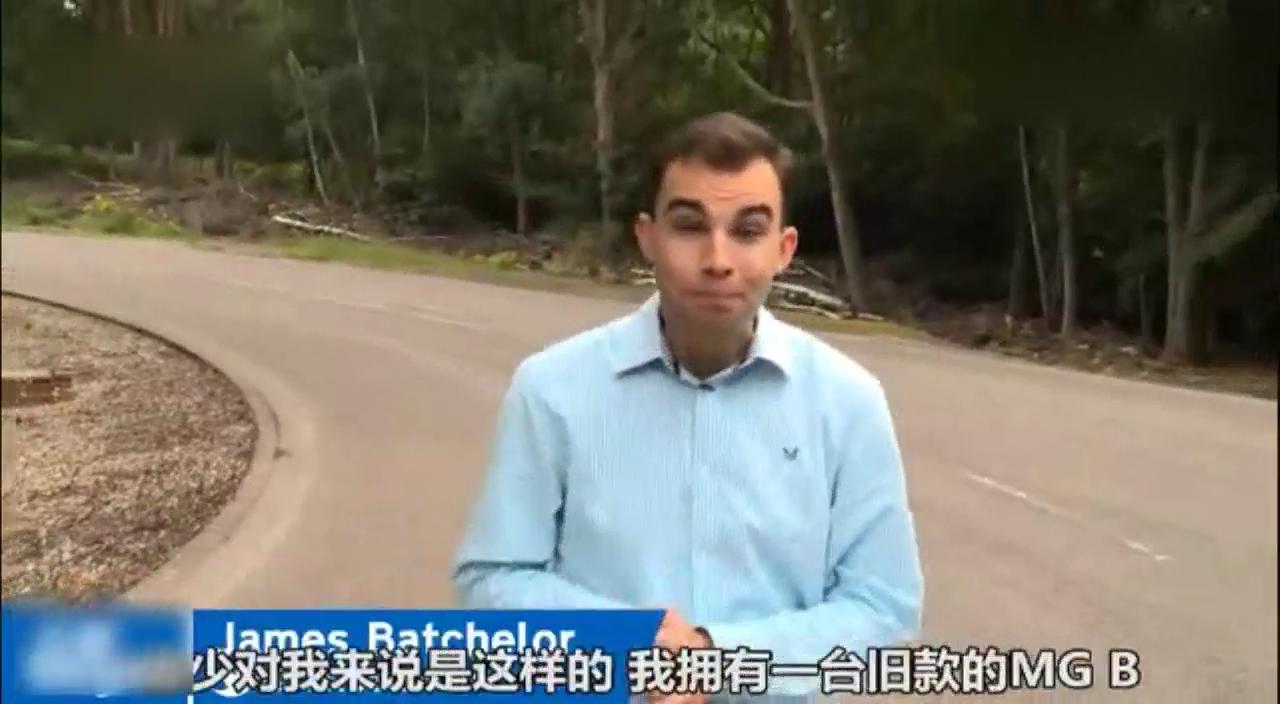 视频:表现获得肯定,歪果仁试驾MG锐腾 1