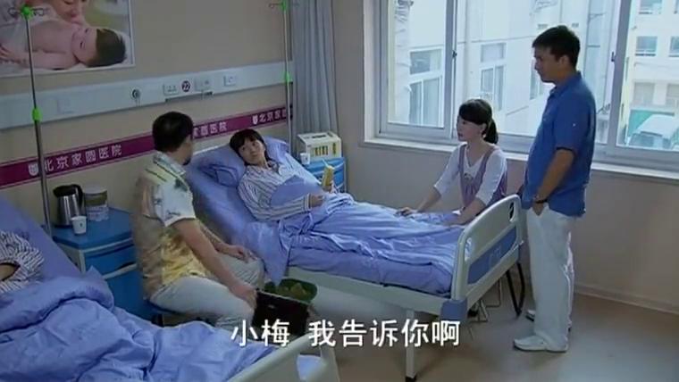 夫妻事:小梅怀孕,孩子不是袁大头的,袁大头的做法却让人没话说