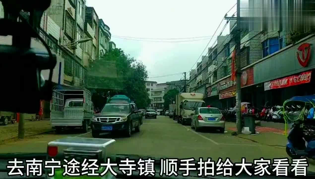 钦州市大寺镇是钦州壮族人口最多的乡镇!