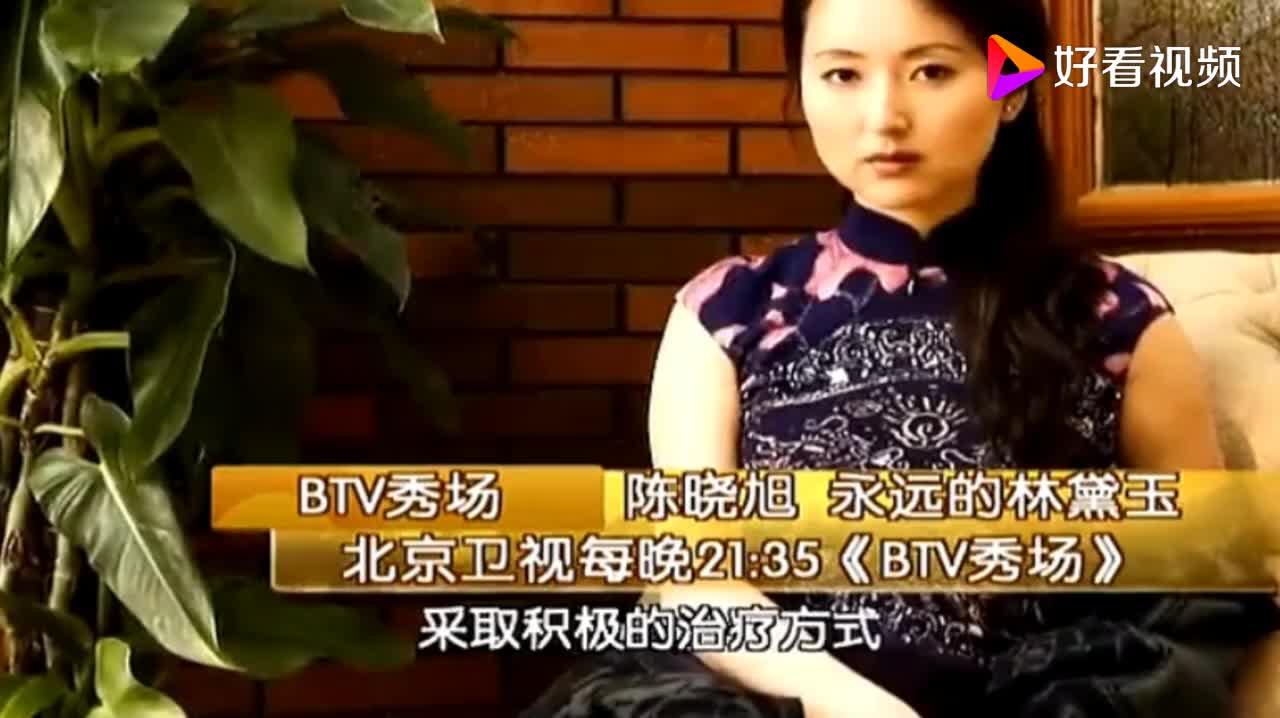 陈晓旭父亲爆出她抛下亿万身家削发为尼的背后真相太惋惜了