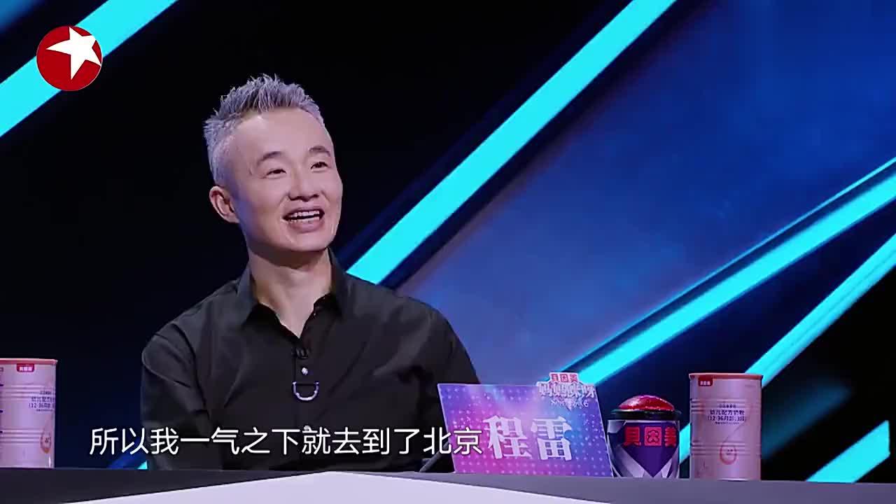 曾被导演看中被否认演技为证明自己考取北京电影学院