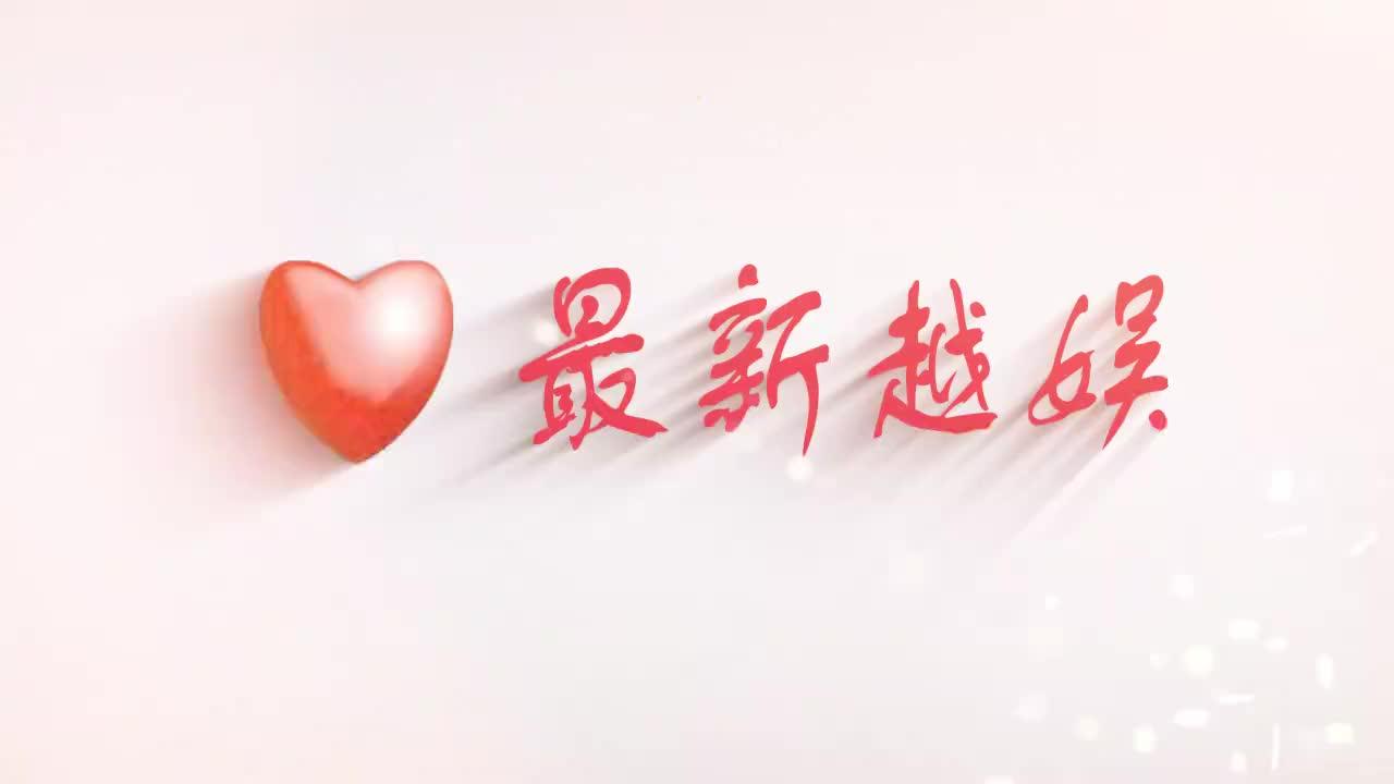 郭碧婷亲自为男友做生日蛋糕,雕满小红心,两人相互依偎超甜蜜