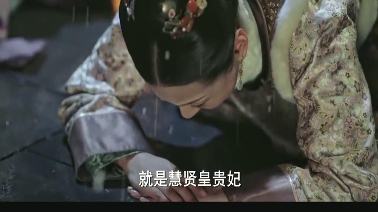 《如懿传》皇上要把七阿哥送走隔开治疗,皇后跪地求别送