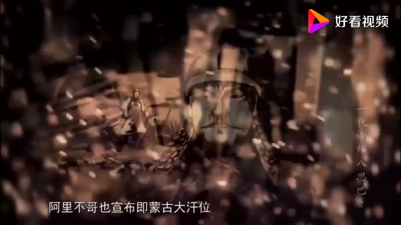 阿里不哥宣布即蒙古大汗位后以正统之名率军征讨忽必烈