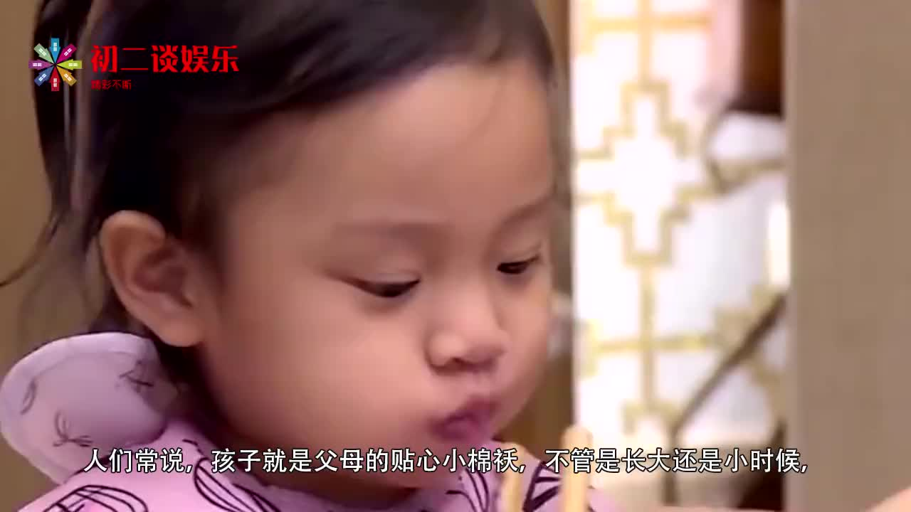 贾乃亮上演苦肉计,一旁甜馨的反应,又想骗我生女儿?