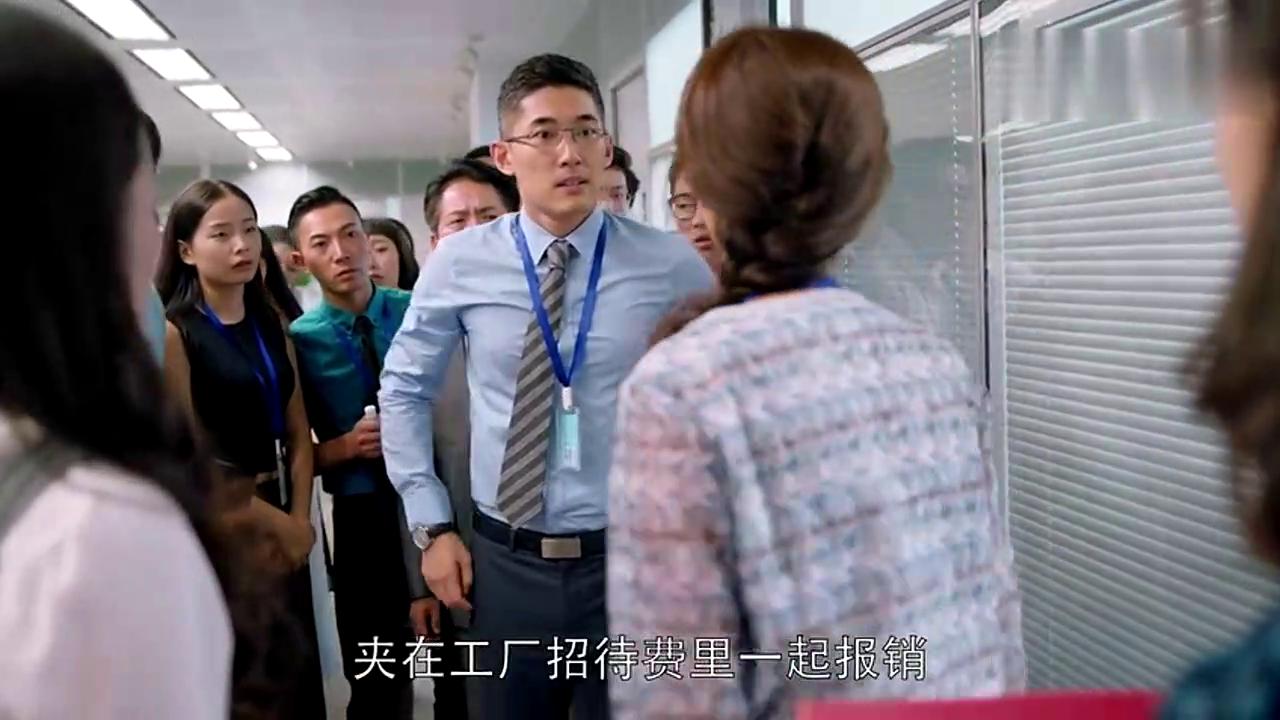 邱莹莹在同事面前说白主管作假伪报公司发票