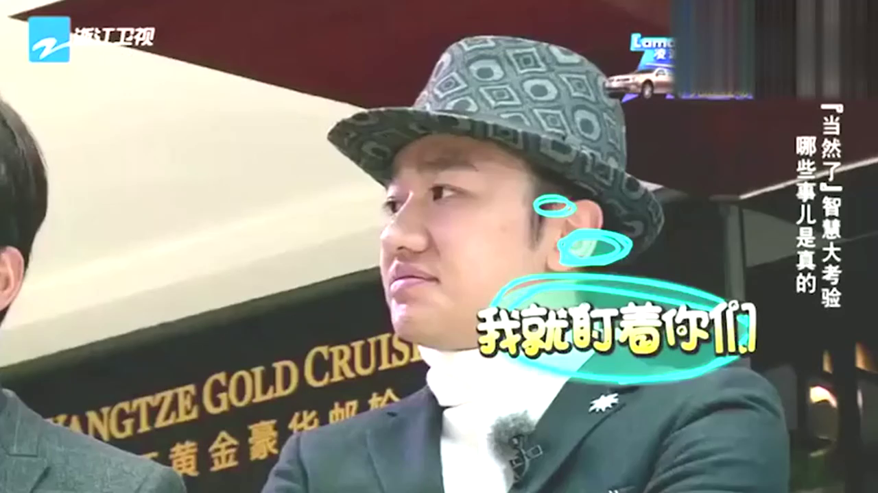 同窗同学陈赫与郑恺互问问题,简直是翻老底了,笑岔气了!