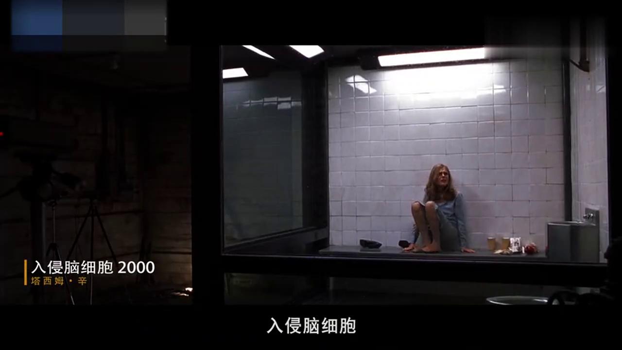 五分钟看完这部惊悚片《入侵脑细胞》,金发美女被凶手制成人偶
