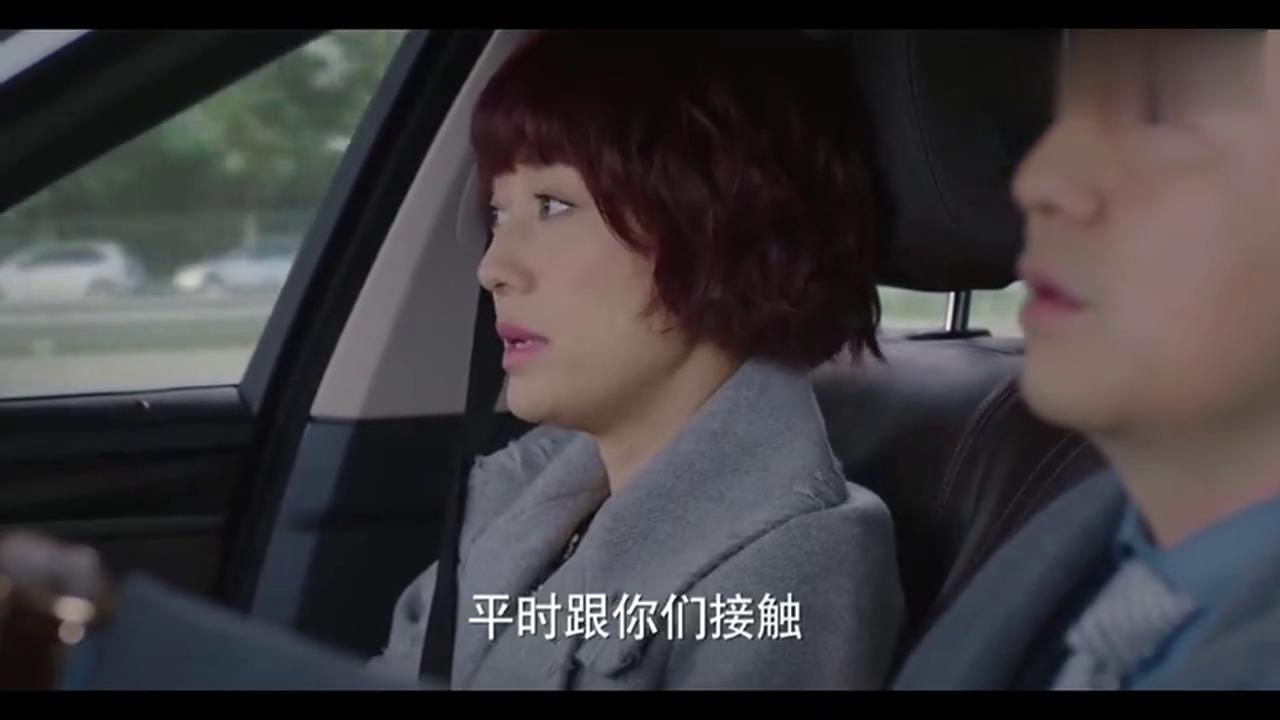 听到陈俊生说凌玲的年纪比她大 罗子君松了口气