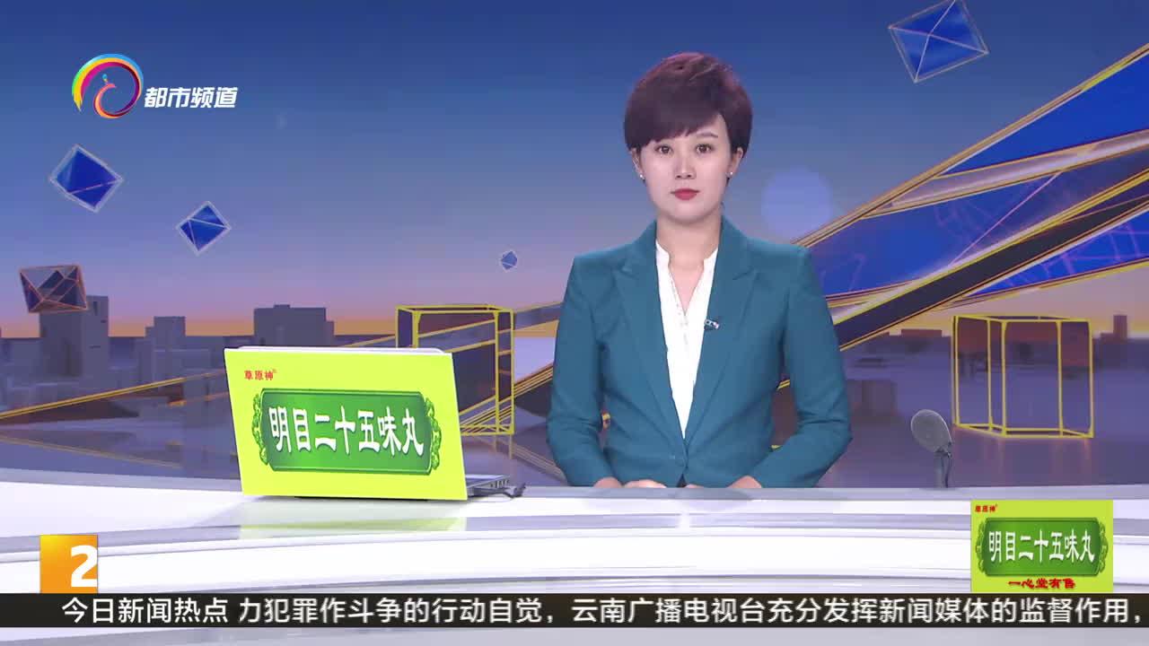 云南省成人高考现场确认考生赶早忙排队排了3小时队