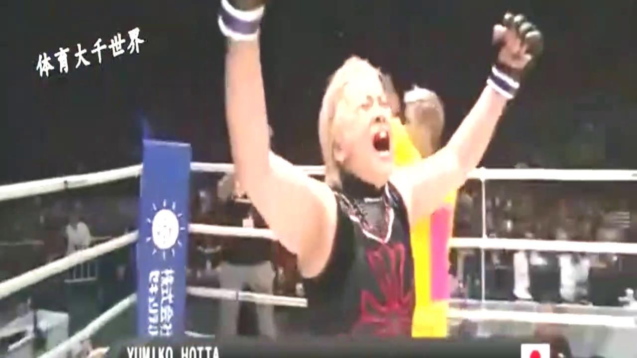巴西女巨人10秒KO日本嚣张女人,摁住猛捶到嘴巴流血!