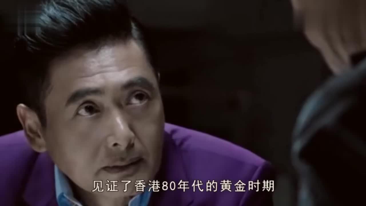失控的周润发为陈玉莲自杀为她闪婚闪离如今为老婆不要孩子