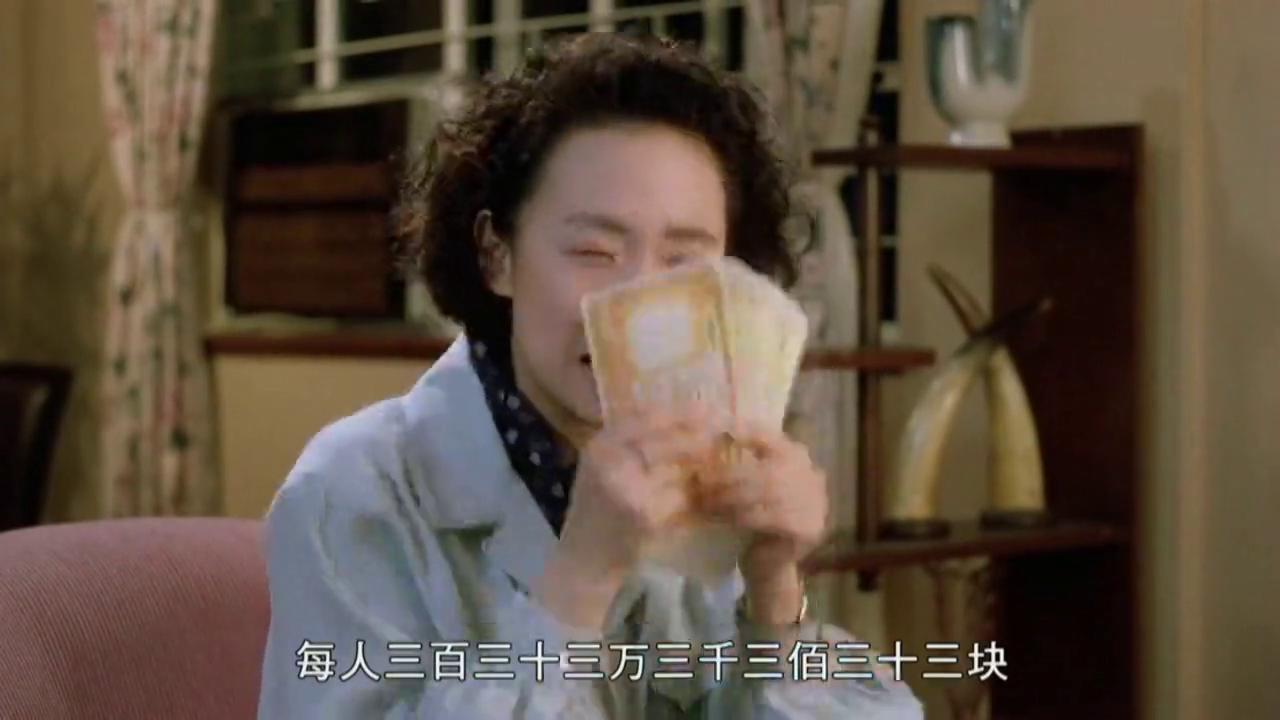 打工狂想曲:美女在公司捡到一千万现金,怀疑公司卖白粉!