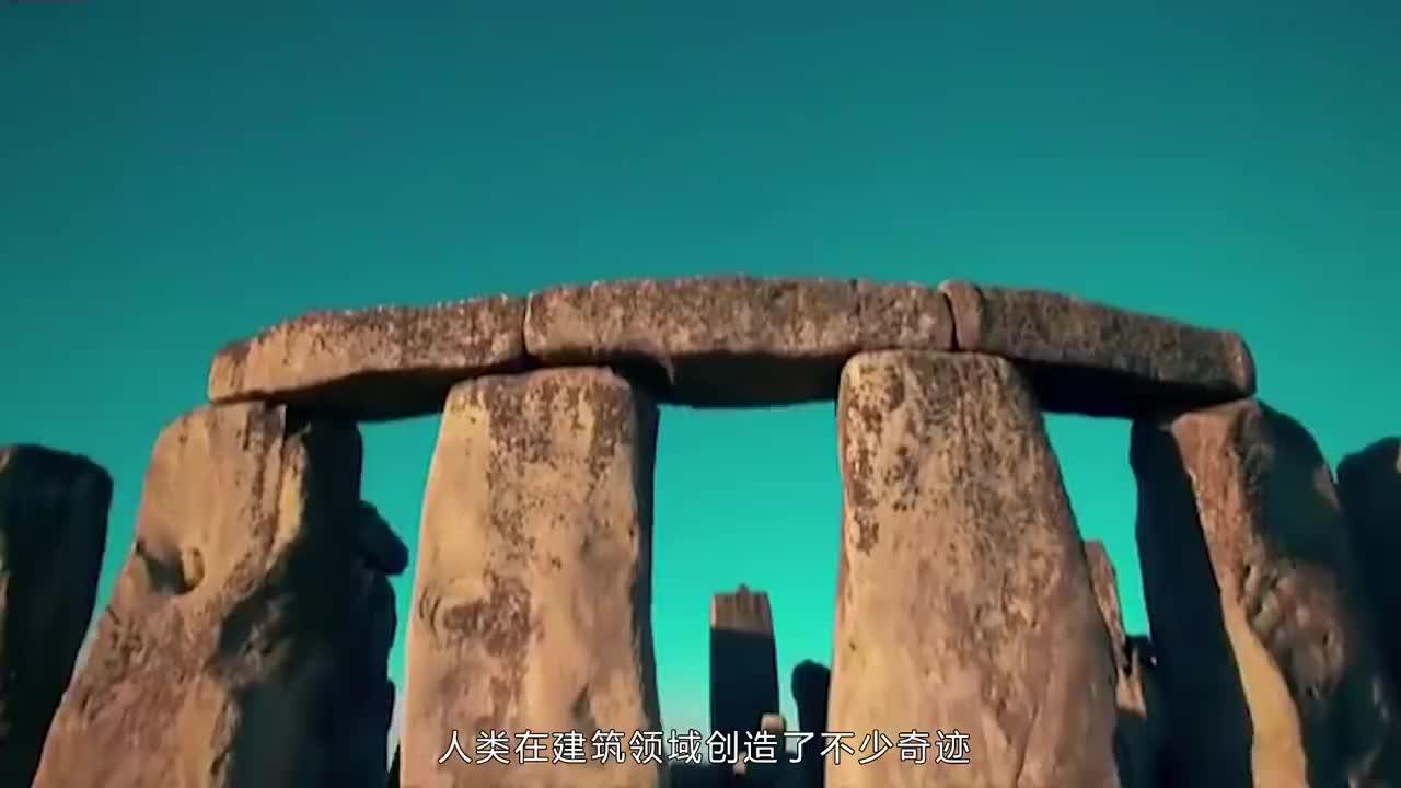 高度称霸全球4000年的古建筑高度不到9米墙壁却厚达15米