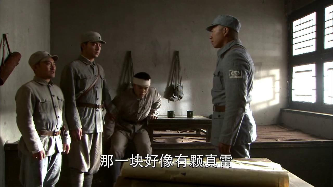 战火西北狼:大胆当众顶撞队长,为小陕北抱不平,中骏有难言之隐