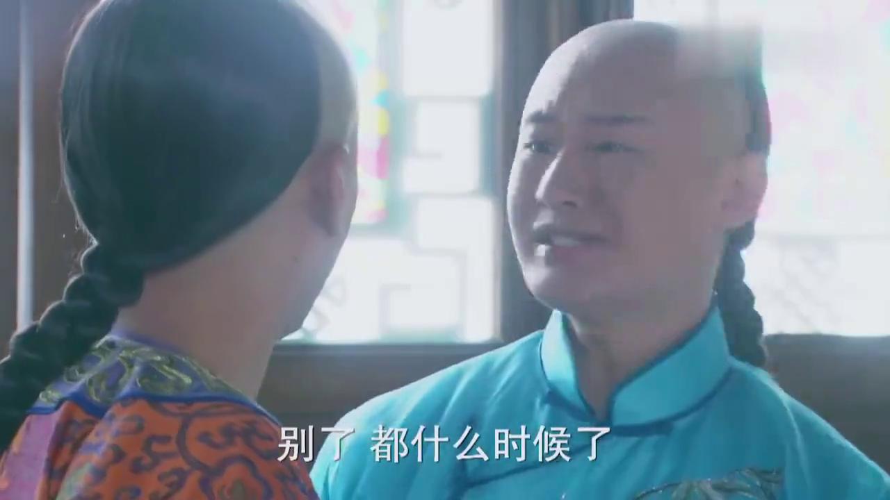 蒋玉涵邀请德宁去自己的戏院看戏,溥仪却突然不高兴了,究竟为何