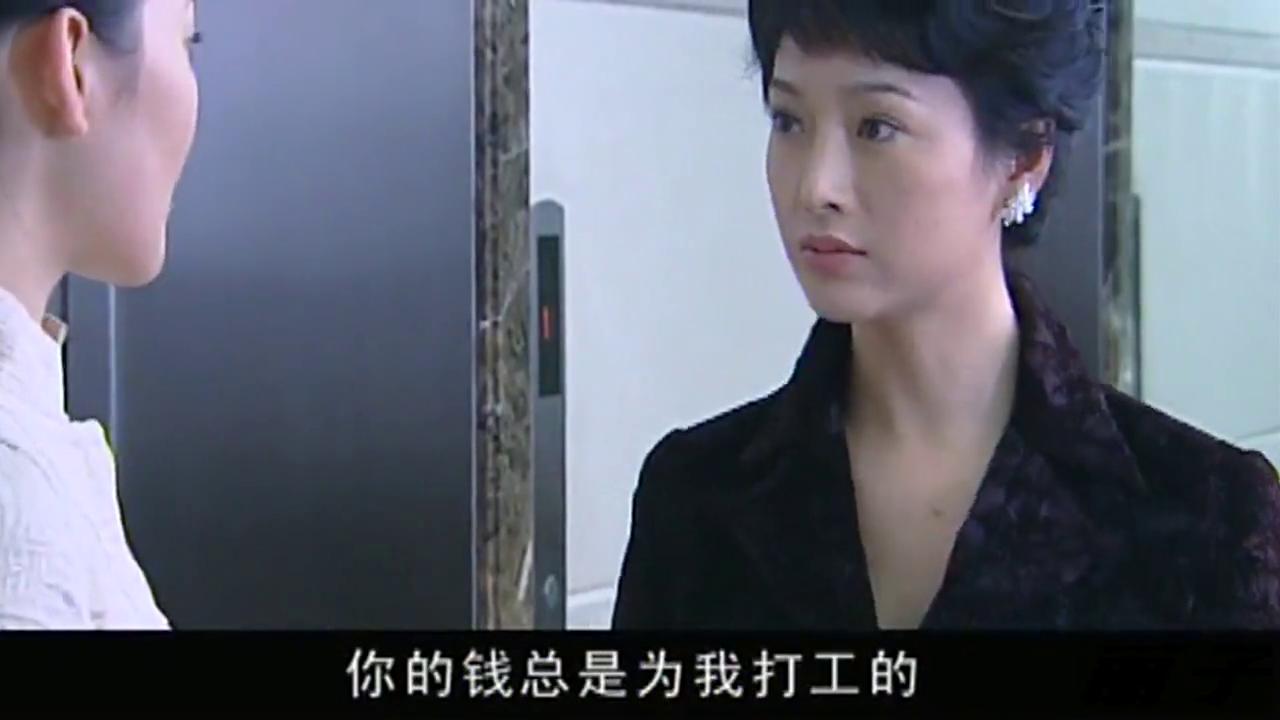 娇妻对吴秀波不客气,直接把文件甩给他,太嚣张了!