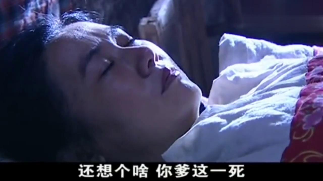 当家的女人:李月春跟心田同床异梦了,偷偷流了眼泪