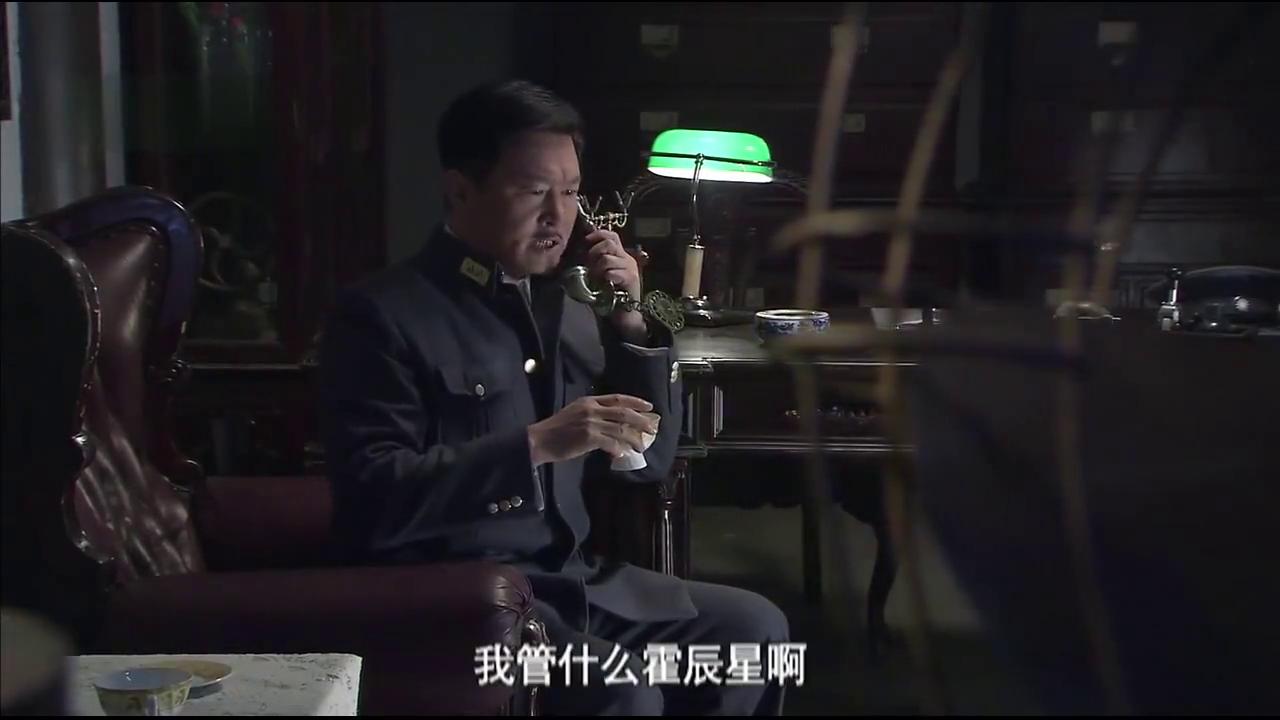 火流星:顾珊珊不想见到陈应发被爸爸拒绝,李浩不让她交出文件