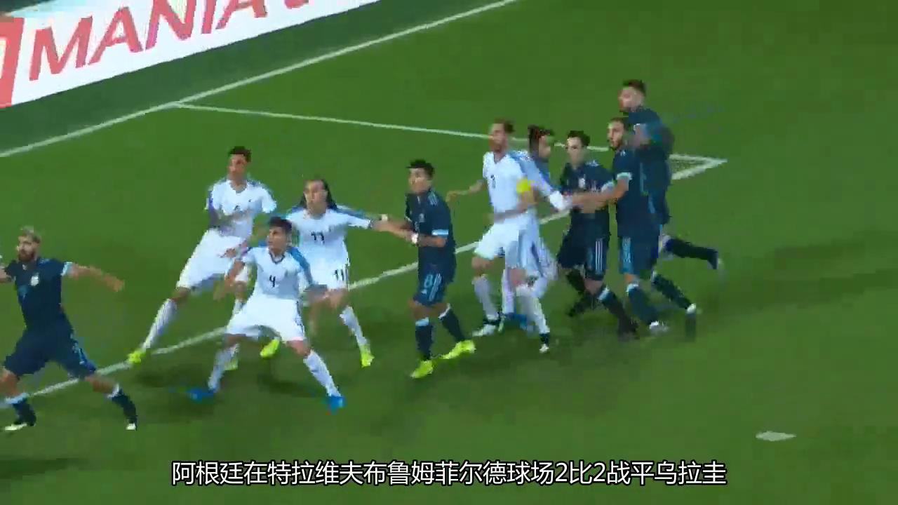 热身赛:阿根廷2比2战平乌拉圭,苏神世界波梅西低射破门扳平