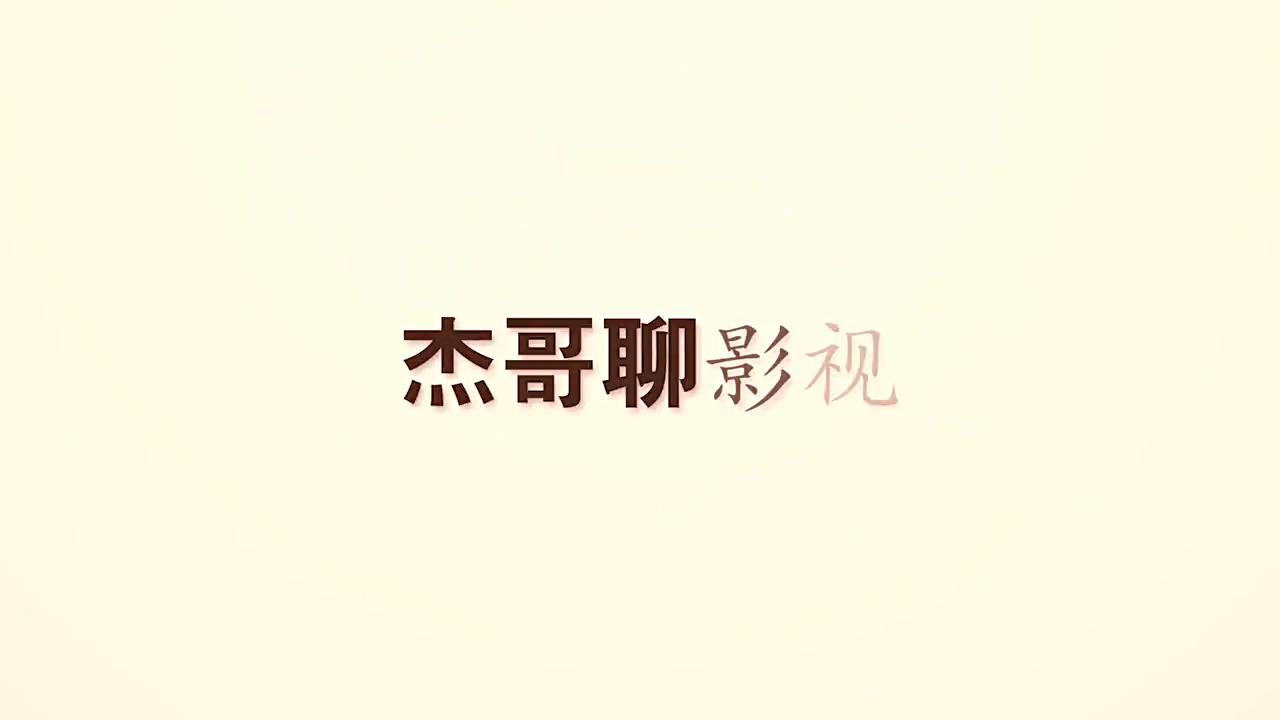 筑梦情缘:从张嘉译到傅建成,成功男人的套路屡试不爽