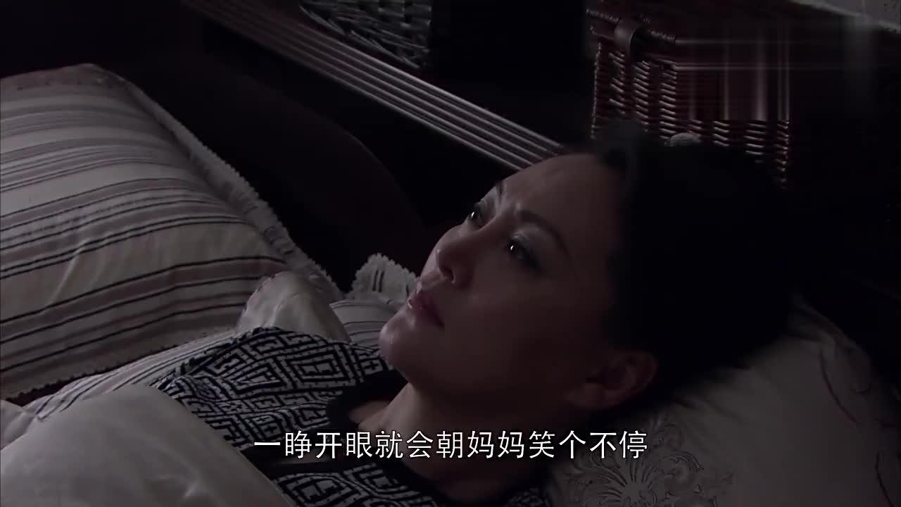 夏禾妈一直说轶男不会离开自己母亲得网友插刀教啊