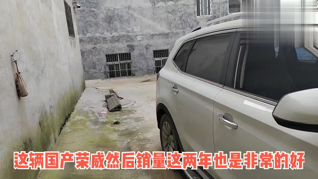 视频:两年开了7万公里的荣威RX5老司机告诉你这辆车值不值得买