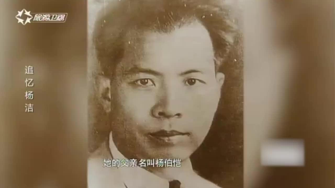 导演杨洁受父亲影响曾少年时期发表小说禁闭室的女性