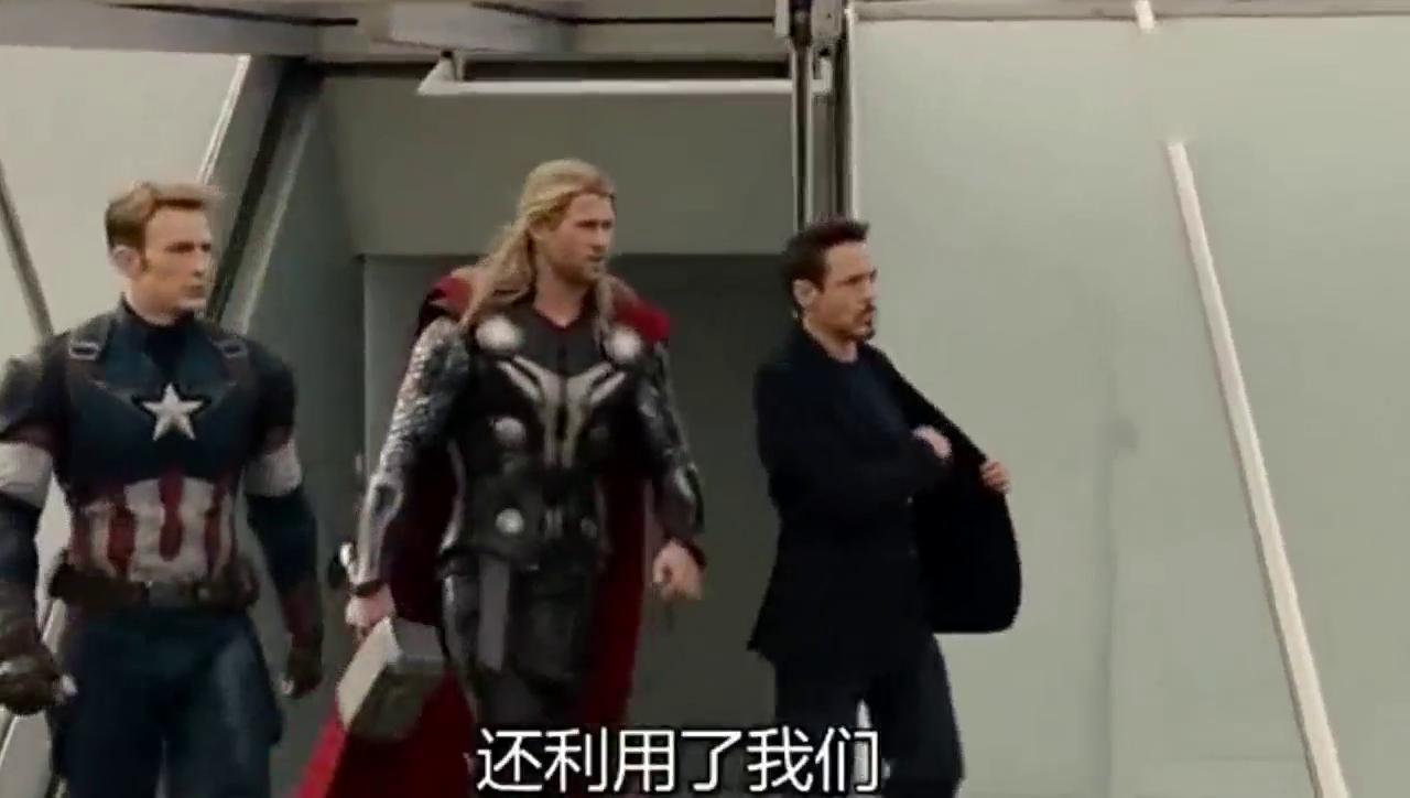 漫威英雄:当无限宝石集齐后会怎样?钢铁托尼:同花顺呗!