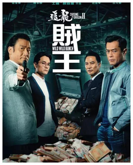一年个人票房破10亿,网友:香港电影的招牌是他