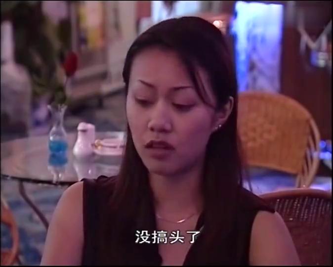 红问号:美女想暴富,跟传销组织难分难舍,眼看混出成绩!