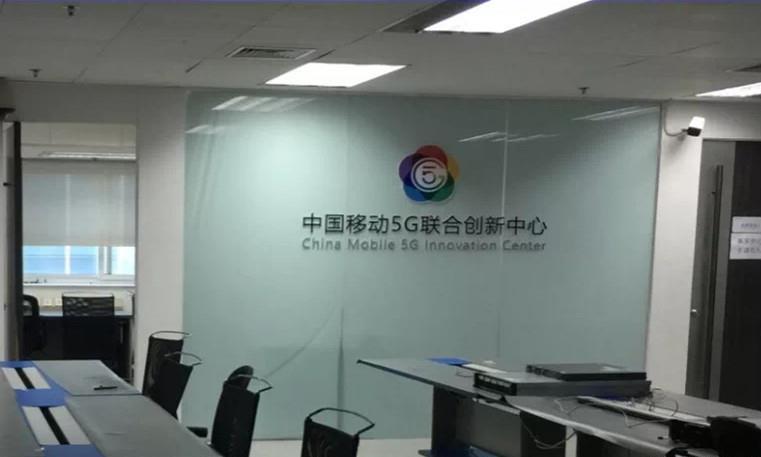 中兴通讯携手中国移动发力5G创新业务孵化 共赢商业未来