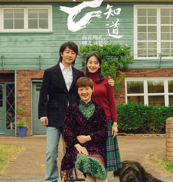 32岁嫁给冯小刚,承受非议多年,但徐帆的幸福她自己最懂