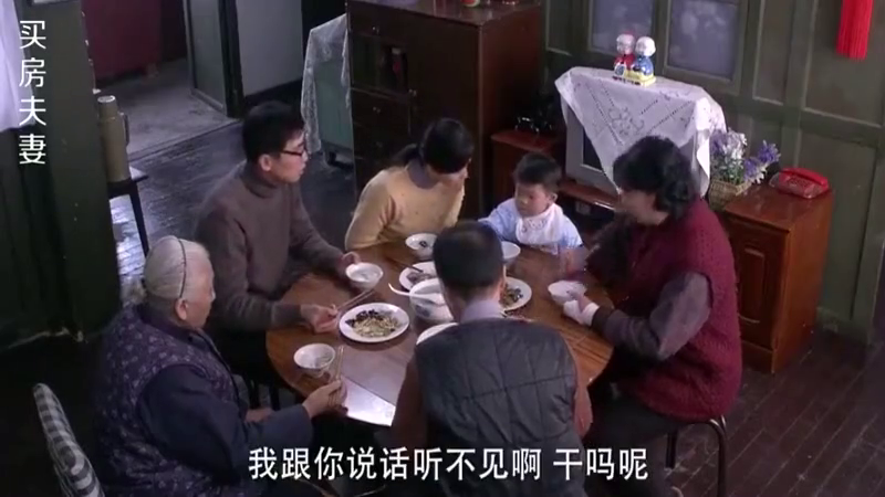 儿媳饭桌上教育孩子,婆婆老是护着,婆媳吵架吓哭孩子