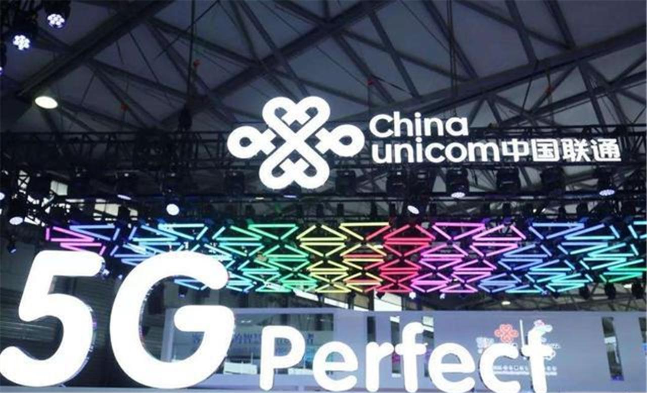"""中国联通提出""""7+33+N""""建网理念,""""华V""""成5G终端供货主力"""