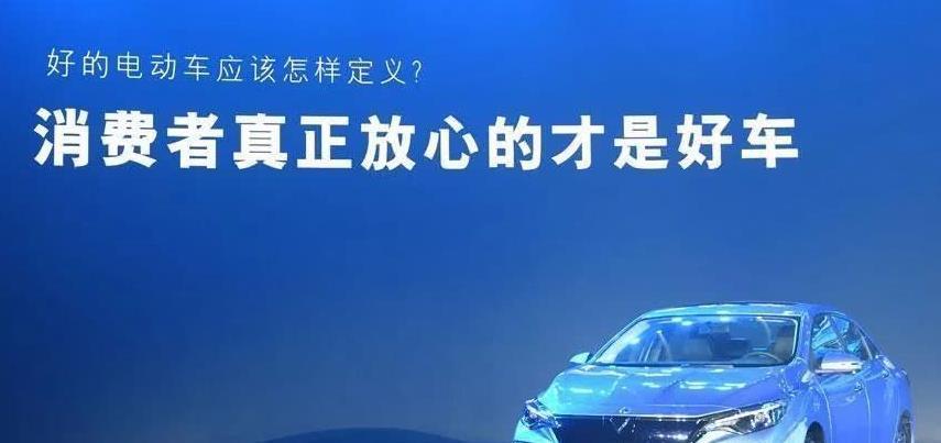 东风启辰D60 EV上市 售价13.78-15.38万元