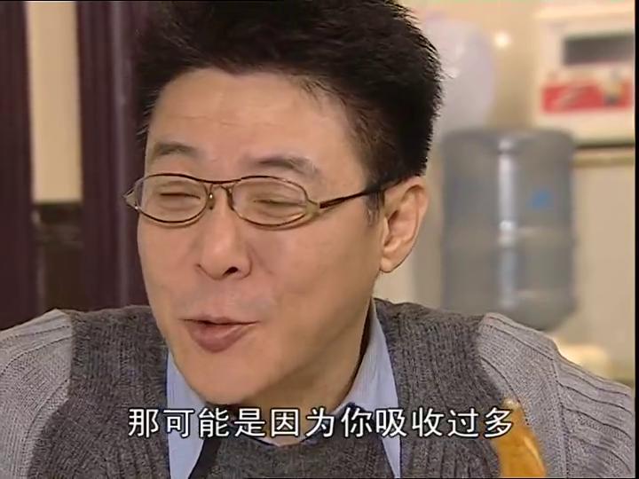 群英会:彤彤为了打击实战馆,竟把宁天告到了跆拳道协会