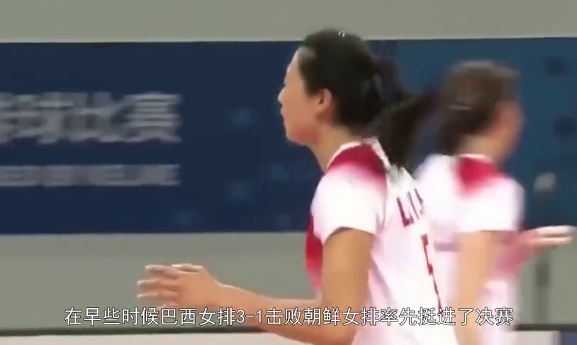 挺进决赛!中国女排3 - 0德国再度会师巴西,袁心玥19分 + 5发