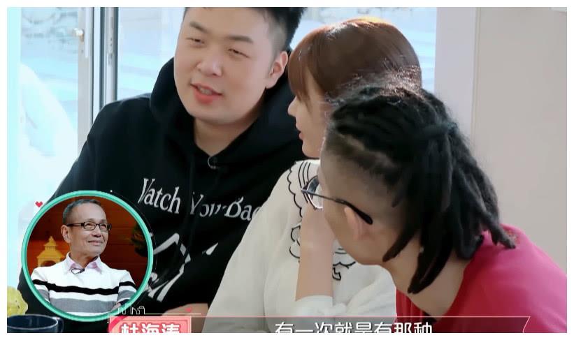 沈梦辰一句话追到杜海涛,内容令网友沸腾,直呼女孩子学着点!