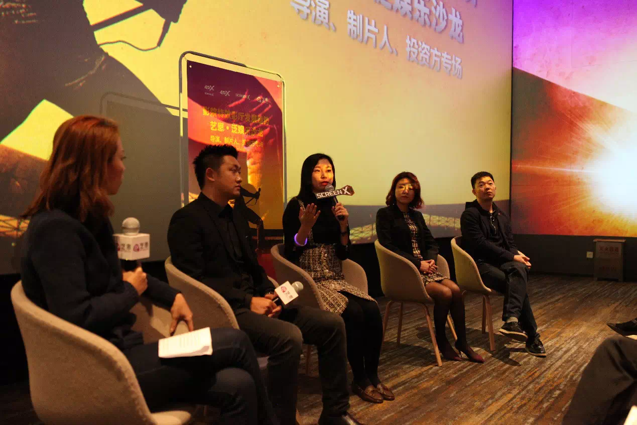 CEO金钟洌揭秘ScreenX《波西米亚狂想曲》巅峰体验